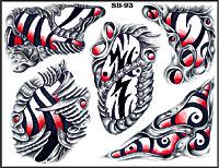 Design Sheet SB93
