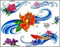 Design Sheet 1975C
