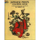 Japanese Prints<br><i>Coloring Book</i>