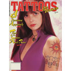 Outlaw Biker Tattoos For Women, Issue #6