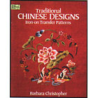 Traditional Chinese Designs<br><i>Iron-On Transfer Patterns</i>