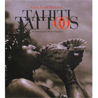Tahiti Tattoos