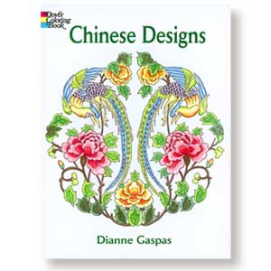 Chinese Designs<br><i>Coloring Books</i>