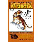 Tattoo Art<br><i>Chinese & Arabic Symbols, Vol. I</i>